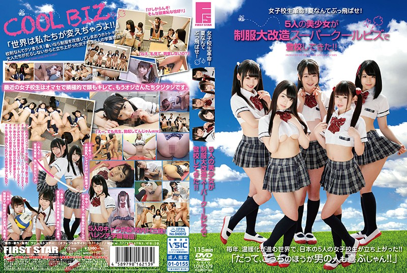 [LOVE-379] Girls School Student Revolution!Blow Summer Away!Five Beautiful Girls Went To School At The Super Cool Biz In The Big Uniform! It Is!