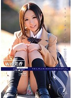 ODFA-022 Nakagawa Mika - Because It Is Almost 016 Graduating Student ID Number
