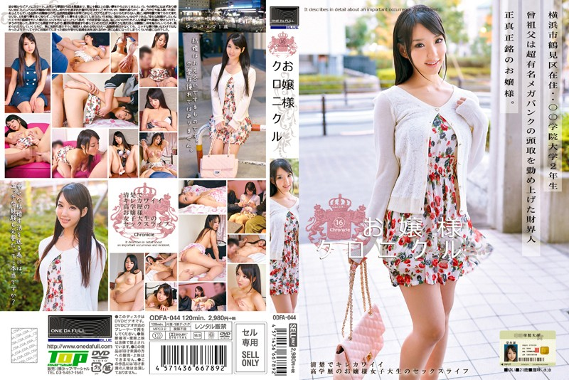 ODFA-044 Princess Chronicle 16 Fujishima Only