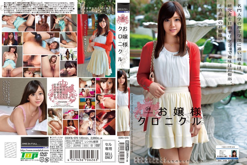 ODFA-070 Princess Chronicles 24 Ichikawa Maho