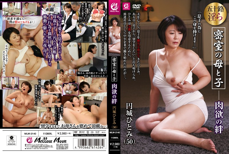 MLW-2140 Ties Hitomi Enjo Of Behind Closed Doors Of The Mother And Child Carnal