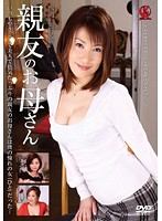 YLW-4048 Oobayasi Rie, Jinno Mio, Saitou Yumi - Mother Of Best Friend
