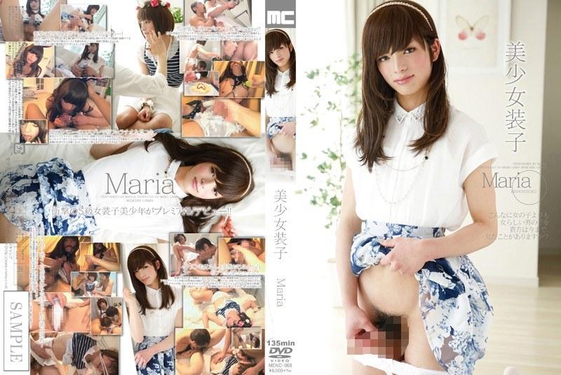 MENC-068 美少女装子 Maria