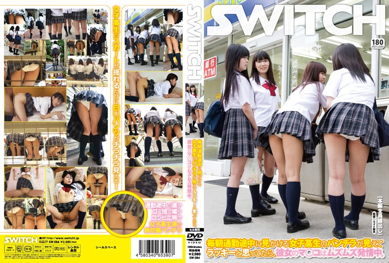 SW-284 And I Thought Lucky Underwear Of School Girls That You See On The Way To Work Every Morning Is Visible Co 䄆 Ma Her Itching During Estrus.