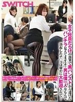 SW-301 Hatsuki Nozomi, Mizuhara Sana - My Hard Cock Gets a Warm Welcome in Private