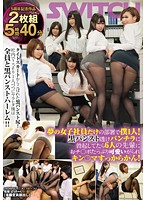 SW-390 I Alone In The Dream Women Employees Our Department!Black Pantyhose Sheer Fell ● Port Is Reluctant Plenty Of Cute To Six Seniors When I Was Erection Underwear Kin ● Ma Broke!