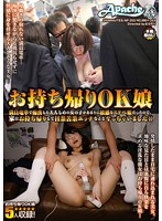 AP-253 Since Takeaway OK Daughter Adult Tighten Girl Was Groping In The Crowded Train Was Too Sensitive Lewd Daughter, Was Chai Is To Mess Naughty Thing Doing Takeaway In The House! !