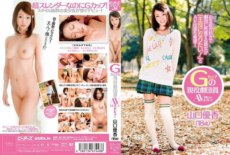 ZEX-146 18-year-old Yuka Yamaguchi AV Debut Troupe Active Employee Of G Cup
