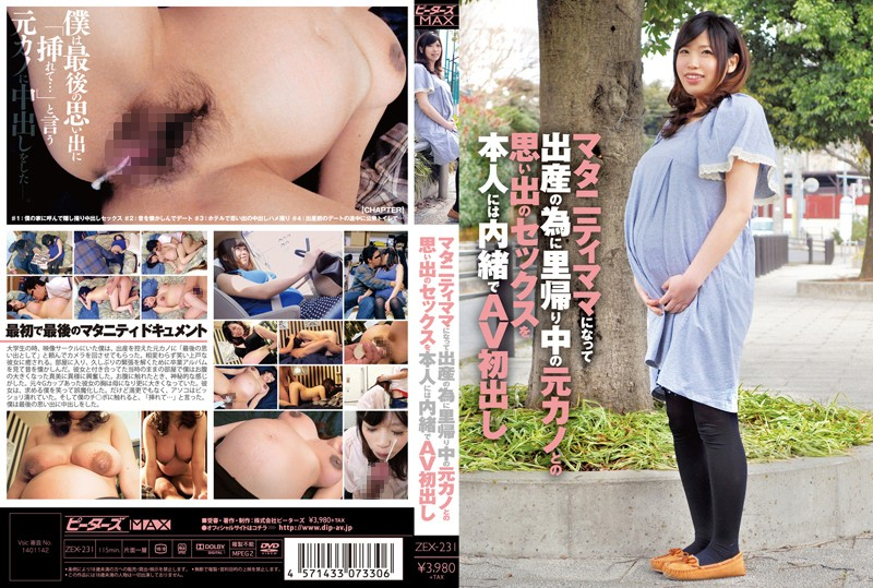 ZEX-231 The AV's First Mami Osanai Out In Secret To The Person The Sex Of Memories Of Ex-girlfriend Of Homecoming In Order Of Birth Become Maternity Mom