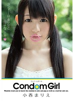 WHEN-00005 Konishi Marie - In Condom Girl Condom That It Is Naughty And Girl