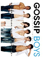 [WNES-00001] GOSSIP BOYS episode 1: the beginning