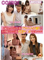 HAWA-083 Whether The Wife If You Did Not Erection Husband Accept The Understudy Ji â—‹ Port In The Private AV Production Netora Allowed To Leave The Sex Of Verification Couple To Commemorate?