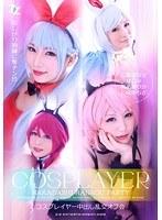 [ZIZG-033] Orgy Off Pies Cosplayers Board Otoha Nanase Nagomi Mana