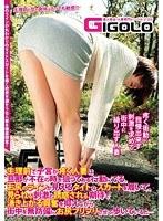 GIGL-214 生理前で子宮が疼く人妻は旦那が不在の時を狙ってある行動にでる。
