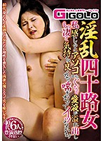 GIGL-562 Nasty Forty Woman I Feel When I Feel That She Is Overflowing From The Pussy And She Feels Really Comfortable And It Makes Me Panty