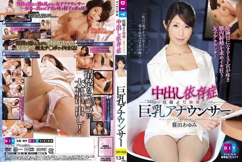 DIY-039 Pregnancy Than Pleasure ... Pies When It Comes To Addiction Big Announcer Danger Date Mad Iki Asked The Uterus Is Tingling Intravaginal Ejaculation Female Announcer Ayumi Shinoda