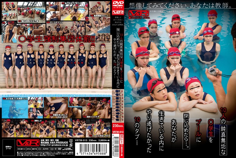 VRTM-013 Please Imagine Your Teachers.Once Confined To The Pool As Innocent As A Lamb ‰Ñ 10 Students ....taboo Of 10 That I Wanted Gone Within You Alive