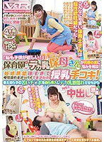 "VRTM-319 ""I Also Want Children!""Deca Milk Worker Working In A Nursery School Consults Trouble With A Colleague's Man!Necessary Pregnancy Wishes Breastfeeding Handjob With A Motherhood Full Of Tits!Insult Yourself With A Young Wife Who Is Not Withering Herself And Plead With Cum Shot Repeatedly While Decking Suddenly Trembling!"