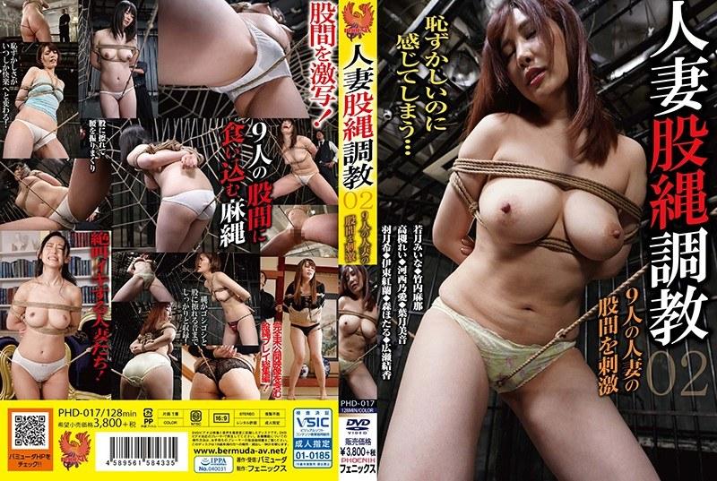 人妻股縄調教 02