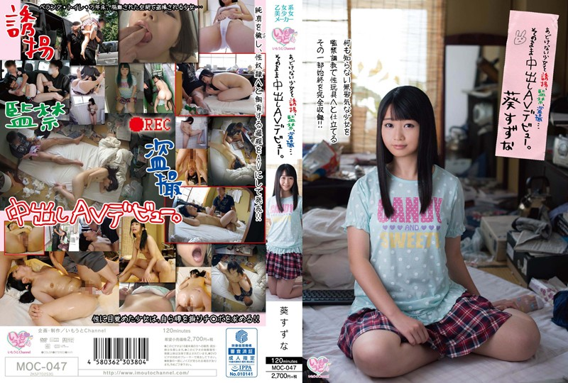 MOC-047 Shoot Her In Peeping Videos