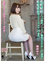 [KV-156] 122 Minutes Non-stop Shooting, Cleaning A Long Time To Cum 27 Volley In Uncut Edit Blow And Bukkake 20 Volley! !Yu Shinoda