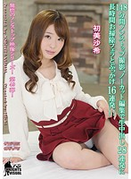 [KV-175] 148 Minutes Non-stop Shooting, 28 Cum Volley In A Long Time Cleaning Blow And Topped 16 Barrage ! Hatsumi Saki