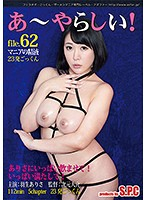 ASW-231 Oh, It's Cunishable!62 I Drunk A Lot Of Things!Fill A Lot! Hanyu Arisa