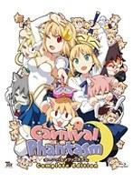 カーニバル・ファンタズム Complete Edition(ブルーレイディスク)