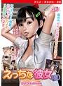 【アニメ】えっちな彼女(夏) [DVD Edition]