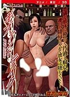 【アニメ】ギブ・アンド・テイク [DVD Edition]