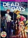 【DVD-PG】DEAD DAYS [PG EDITION] (DVDPG)