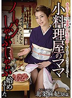 HKD-109 Mom Of Koryori Ya Panties Shabu Started I Was Maki Hojo