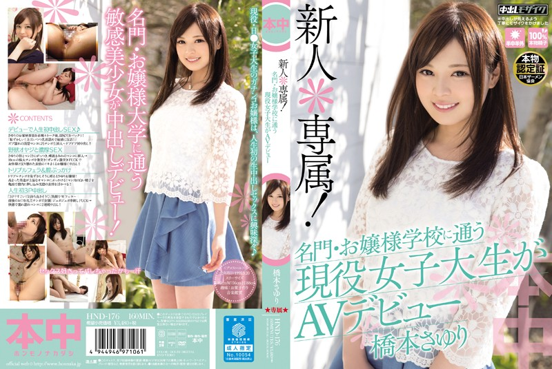 HND-176 Rookie * Exclusive!Active College Students AV Debut Hashimoto Attending Prestigious-princess School Sayuri