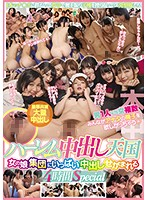 [HNDB-139] Harem Creampie Heaven. A Group Of Girls Beg Me For Creampies. 4-Hour Special