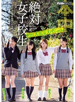 [HNDS-053] Gangbang Special Out Absolute School Girls In