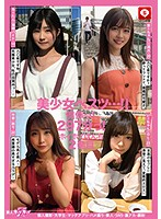 HOIZ-002 Hui Hoi Panchi 2 Individual Shooting, College Student, Match App, Gonzo, Amateur, SNS, Back, Facial