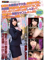 HRRB-018 Neat Lady College Student Is Sucking Jubojubo Sloppy Blood ○ Port Been Brainwashed Transformation Middle-aged Man Of Meat Urinal Transformation Slave, Stories That Are Out A Lot During The Production To Training Already Completed Fell Co ○ Ma. Mizusawa Miyu
