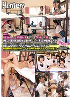 [HUNTA-505] Girls Who Live Under Super Strict Rules At A Dormitory Are Super Horny And Begging For Some Quickie Cock Action! If You Step Into A Dorm With A Male Prohibition Policy, You're Finished Because The Girls Are Excessively Horny And They Won't Let You Leave Until You've Satisfied Their Lust!? My Mom Works At A Girls Dorm And I Went There To Drop Something Off For Her, And I Was Curious, So I Stepped Inside! And Then, The Girls Caught Me Sneaking Around, And Then...