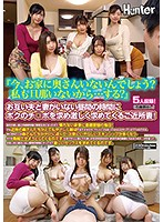 "HUNTA-809 ""Isn't Your Wife At Home Right Now? I Don't Have A Husband Either… Do You? ] In The Daytime When There Is No Husband And Wife Each Other, My Neighbor's Wife Who Is Asking For My Ji ○ Port!"