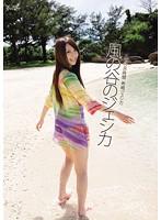 [IDBD-287] Wind Valley Part 1. Jessica Kizaki