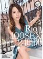 Rio 100SEX 24時間