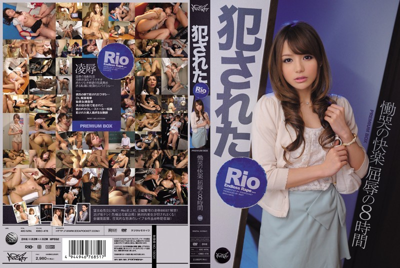 [IDBD-478] Rio Gets Fucked: Screaming Ecstasy -- 8 Hours of Shame