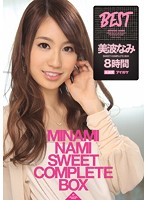 IDBD-639 Minami Nami SWEET COMPLETE BOX8 Hours