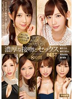 [IDBD-782] I'm Getting Together With These Pretty Elder Sister Babes And Having Rich And Thick Kisses And Sex Filled With Drooling And Dribbling Saliva Greatest Hits Collection 8 Hours
