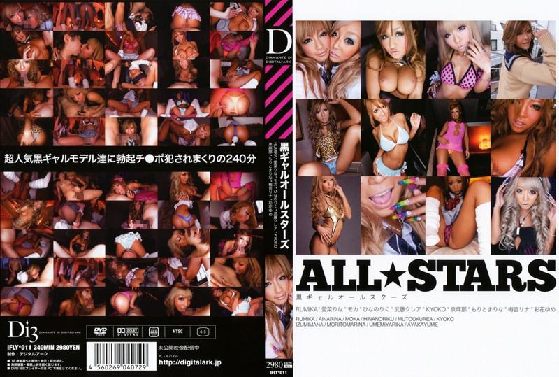 IFLY-011 Black Gal Allstars