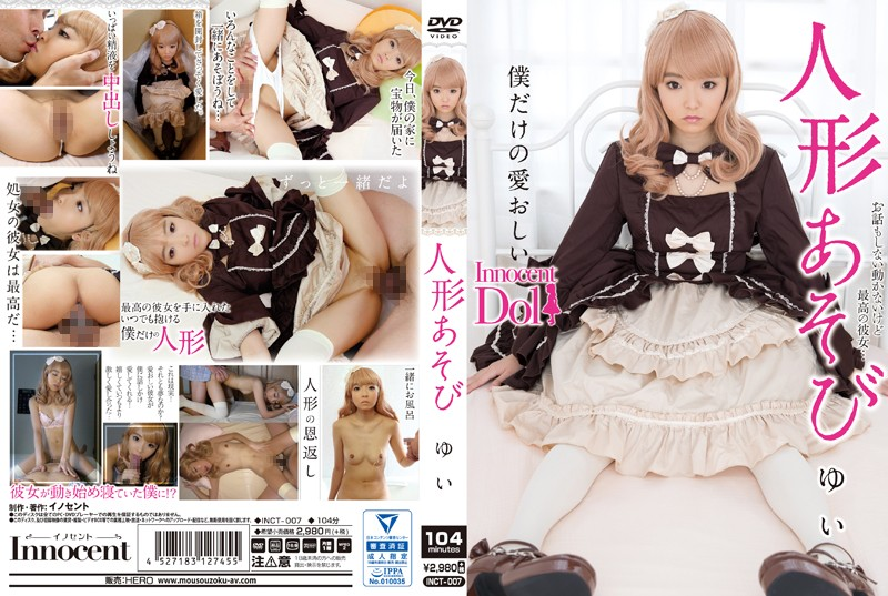 INCT-007 Doll Play Yui Saotome