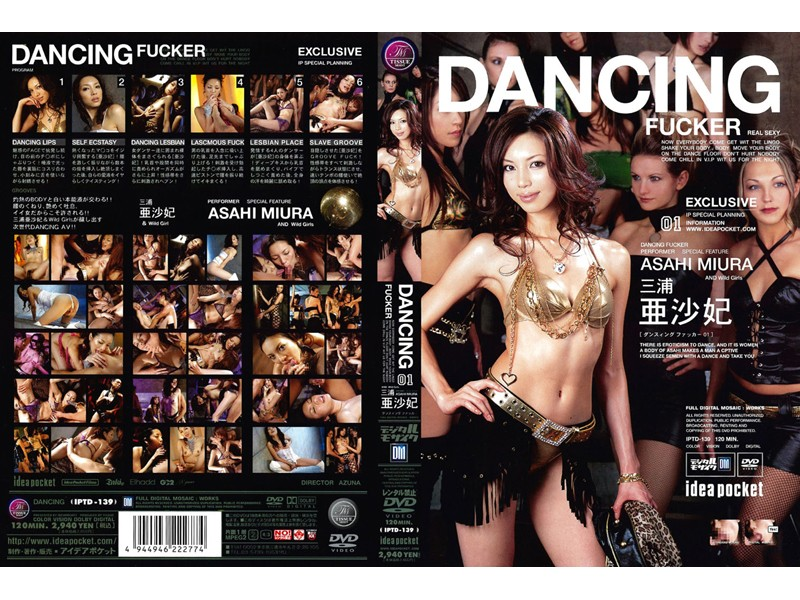 IPTD-139 Miura DANCING FUCKER 01
