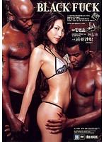 IPTD-196 - BLACK FUCK 三浦亜沙妃  - JAV目錄大全 javmenu.com