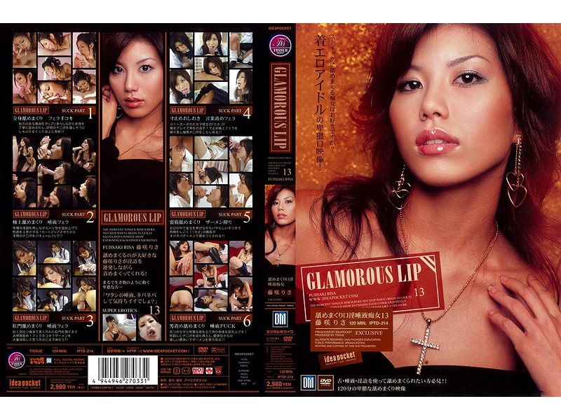 IPTD-214 Filthy Mouth 13 Slutty ŒÓ_ Liquid Risa Fujisaki Lick Roll GLAMOROUS LIP