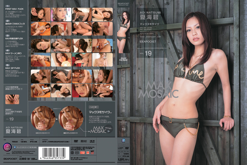 IPTD-348 Natsumi Max Mosaic Stained VOL.19